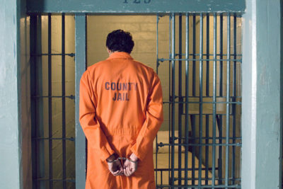Gwinnett County Jail | 1st Choice Bail Bonds